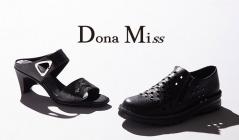 DONA MISS(ドナミス)のセールをチェック