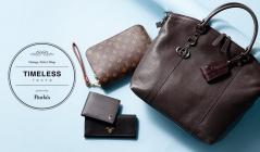 TIMELESS TOKYO MEN:Bags & Leather Accessories(タイムレス トウキョウ バイ パウラズ)のセールをチェック