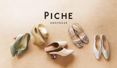 PICHE ABAHOUSE - MAX 84% OFF -(ピシェ  アバハウス)のセールをチェック