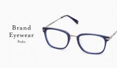 Brand Eyewear Picks(セレクション_ムラカミショウカイ)のセールをチェック