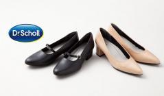 Dr.Scholl -働く女性の足をサポート-(ドクターショール)のセールをチェック