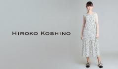 HIROKO KOSHINOのセールをチェック