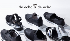 DE OCHO A DE OCHO(デ オ-チョ ア デ オ-チョ)のセールをチェック