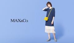 MAX & CO. -2(マックスアンドコー)のセールをチェック