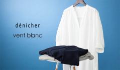 DENICHER / VENT BLANCのセールをチェック