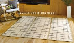 BAMBOO RUG & SUN SHADEのセールをチェック
