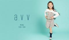 a.v.v Kids   -FINAL SALE Vol.2 Size100-130-(アーヴェーヴェーキッズ)のセールをチェック
