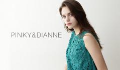 PINKY & DIANNE - MORE SALE -(ピンキーアンドダイアン)のセールをチェック