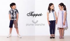 Tappet & plume blanche(プリュム ブランシュ)のセールをチェック