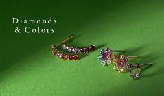 Diamonds & Colorsのセールをチェック