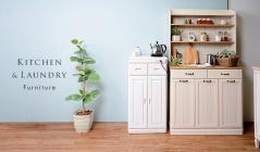 Kitchen & Laundry Furnitureのセールをチェック