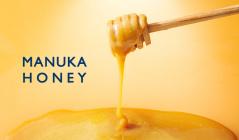 MANUKA HONEY 親セールのセールをチェック
