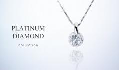 PLATINUM DIAMOND JEWELRY COLLECTIONのセールをチェック