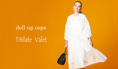 DOLL UP OOPS / TITILATE VALETのセールをチェック
