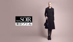 TOKYO SOIR(東京ソワール)のセールをチェック