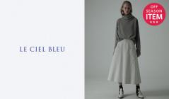 LE CIEL BLEU -Early Autumn-(ルシェルブルー)のセールをチェック
