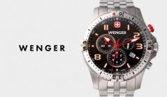WENGER(ウエンガー)のセールをチェック