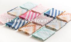 EXTRA LIGHT TOWEL and moreのセールをチェック