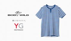 BODY WILD / YG(ボディワイルド)のセールをチェック