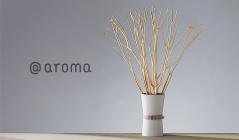 @aroma -空間を香りでコーディネート-のセールをチェック