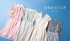 Dress-up Style Collectionのセールをチェック