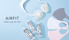 AIRFIT COOL and UV CUT selection(エアーフィットクール)のセールをチェック