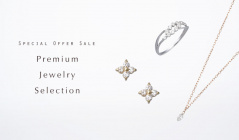 Special Offer :Jewelry Collectionのセールをチェック
