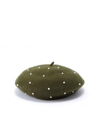 グリーン パールビーズフェルトベレー帽を見る