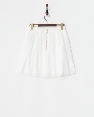 シロ ホワイト シックグリッタースカートを見る