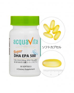42429 スーパーDHA EPA500(30粒/1ヵ月分)×3見る