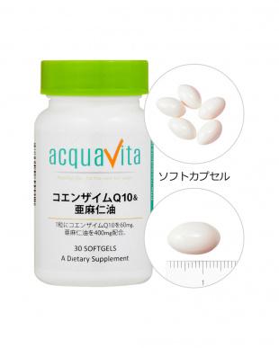 コエンザイムQ10&亜麻仁油(30粒/1ヵ月分)×3を見る