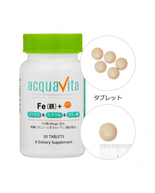 42582 Fe(鉄)+ビタミン・ミネラル・アミノ酸(30粒/1ヵ月分)×3見る