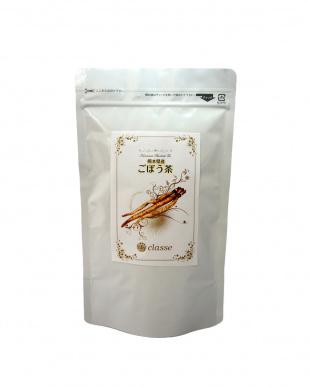 熊本県産 焙煎ごぼう茶 3袋セット見る