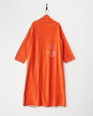 オレンジ 着る毛布ジュニアNuKME ブルーナ『miffy』を見る