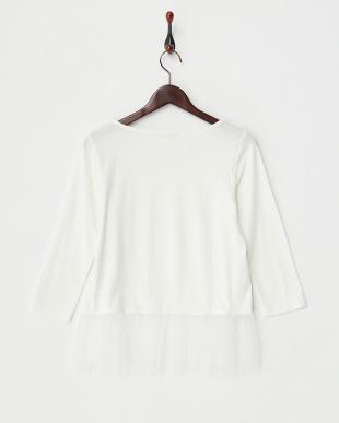シロ オフホワイト 裾チュールカットソーを見る