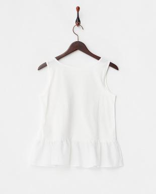 シロ ホワイト 裾フレアノースリーブカットソーを見る
