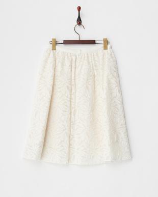 シロ オフホワイト フラワージャカードレーススカートを見る