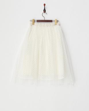 オフホワイト チュールスカート見る