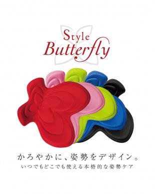 ピンク Style Butterflyを見る