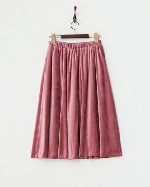 ピンク系その他 ベロアスカート見る