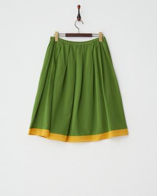 グリーン 裾配色スカート見る