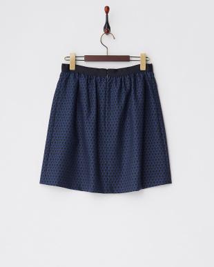 ネイビー ビット使い小紋柄ジャカードスカート見る