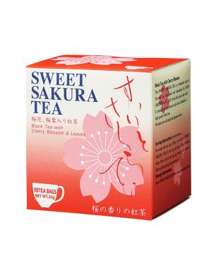 スイートサクラティー4種セット(紅茶・緑茶・桜花・ほうじ茶)を見る