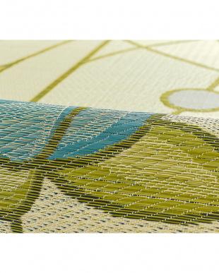 ブルー オリヴィア 国産い草ラグ 191×250cmを見る