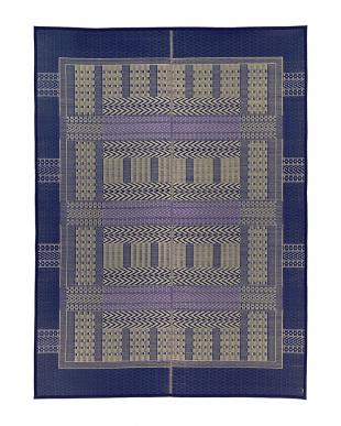 ブルー オリエンタル 国産い草ラグ(裏貼り)  191×250cmを見る