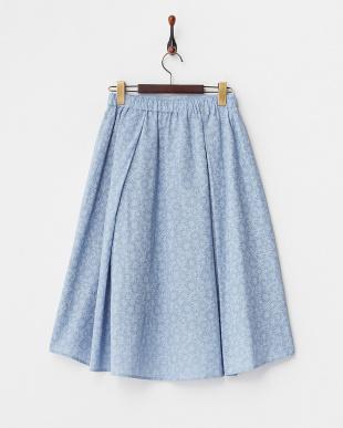 サックス フラワープリントイレヘムスカートを見る