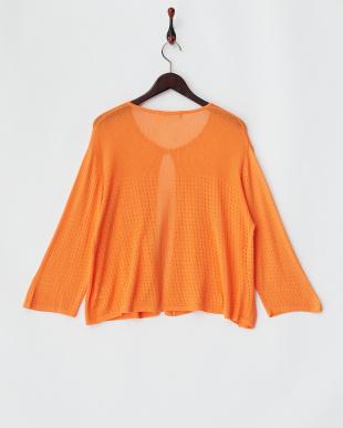 オレンジ 透かし編みニットカーディガンを見る
