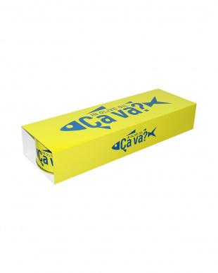 CA VA?(サヴァ)缶 2種3缶セット(オリーブオイル漬け×2缶+レモンバジル味×1缶)見る