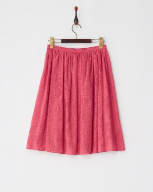52 ピンク リーフオパールギャザースカートを見る