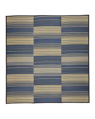 ブルー 若竹 ウレタン入りい草ラグ 180×240cmを見る